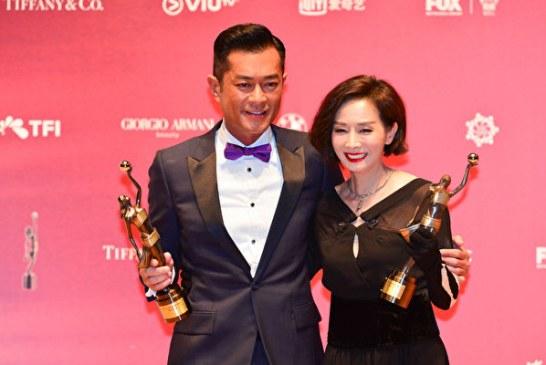 第37届香港电影金像奖15日揭晓