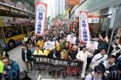 港人1.2万人在上周日上街游行抗议引渡条例