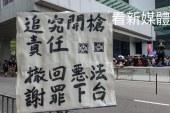 21日萬人包圍警察總部    港人要求更正不負責任的定性