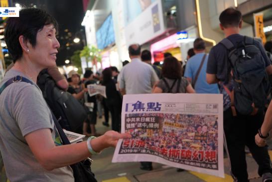 焦點-世界在關注香港修订《逃犯条例》