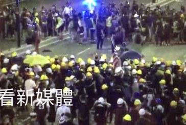 『看新媒體』:14/7港人11.5萬 遍地開花 沙田大遊行(直播視頻)