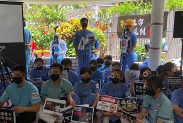 【反送中更新】8.14港醫療界 抗議警察暴力執法