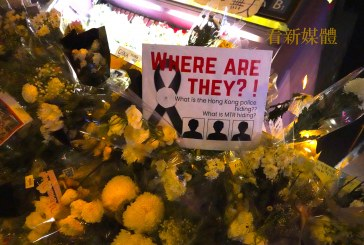 程曉容:香港問題與人權無關嗎?