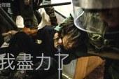 香港黑衣人:我無悔 因為我已盡力去做(圖)