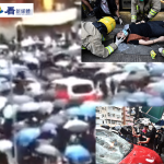 「反蒙面法」示威人被車故意撞傷  司機卻得到獎勵52萬(視頻)