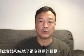 『娛樂圈』一場抗爭顯人品    藝人王喜給港人建議 焦點11.24選舉