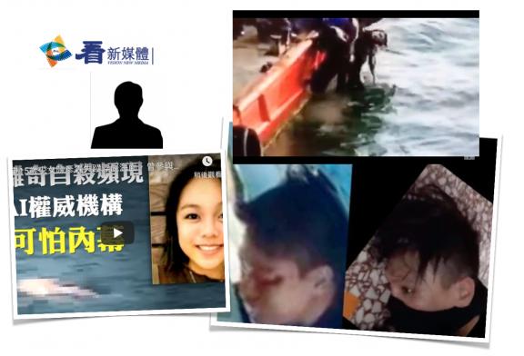 從香港浮屍 暴露中共特戰隊秘殺手法
