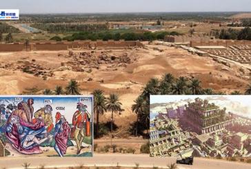 巴比伦王国被毁灭之前发生了什么?