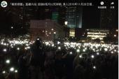「抗爭篇」港人感謝特朗普签署法案(現場轉播影片)片段