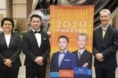 名居正教授:2020中國展望:歷史站在香港人一邊「透視中國」