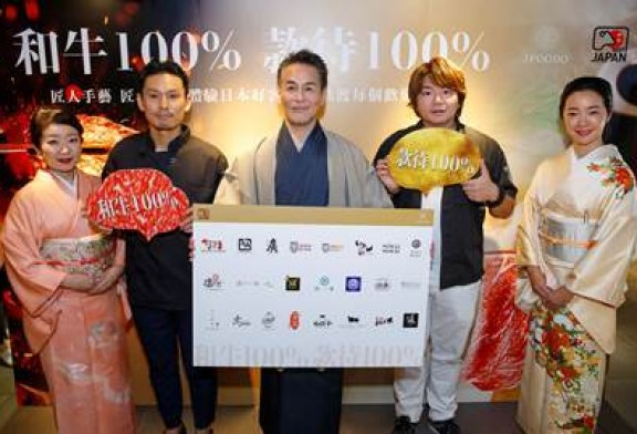 JFOODO 日本肉料理大師傳授燒肉秘技(圖)