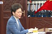 林鄭月娥向北京匯報香港的最新情況