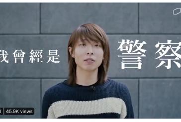 """香港警察""""反水""""了- 警暴問題使全民仇警情緒蔓延"""