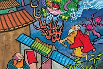 傳統文化:《春聯漫談》年獸與黃曆新年的習俗