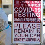「美國疫情」舊金山灣區感染病例增速減緩 硅谷死亡達100人
