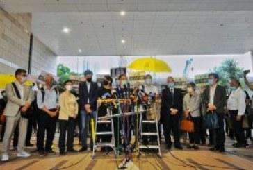(粵語廣播)4.18大搜捕提堂 15名民主人士籲撤銷控罪