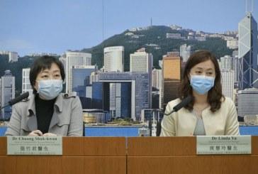 今增 1宗新確診 香港本地連續15天零個案  (粵語廣播🎙️)