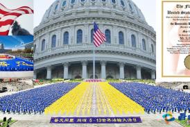 美國國會升國旗,慶祝5.13『法輪大法日』