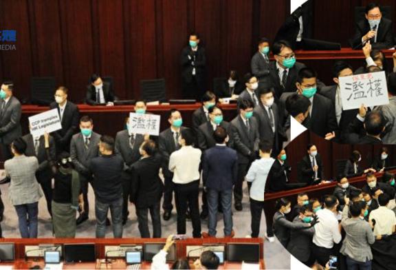 (粵語廣播)建制派強行選內會主席 李慧瓊非法當選 民主派抗議