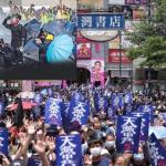 萬人反惡法遊行 警方武力驅散 逾百人被捕