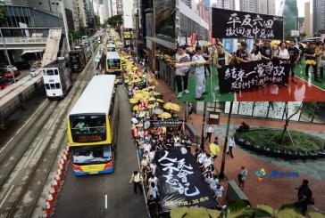香港支聯會六四遊行上訴駁回 澳門亦拒批燭光晚會