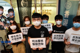 (粵語廣播)港學生團體反對取消歷史科試題 或提司法覆核申禁制令
