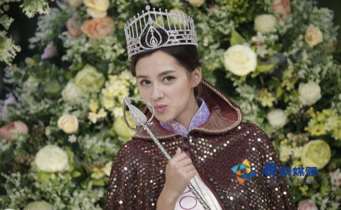 2020香港小姐由24歲中英混血謝嘉怡(Liza)奪得
