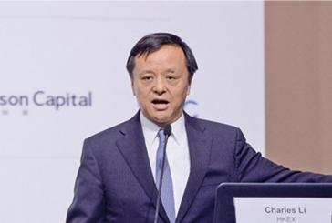 【經濟】港交所行政總裁李小加突辭任 傳為參選特首鋪路