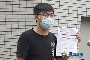 【反送中】黃之鋒警署報到再被拘捕 涉及去年非法集結和違蒙面法