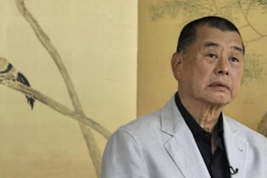 【傳媒】黎智英:川普連任可能承認臺灣主權 香港或可重見光明