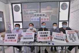 【疫情跟進】23宗涉及僱主強逼員工參與檢測的投訴「假自願、真強逼」