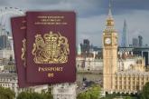 【國際】英國宣布港人BNO簽證申請日期 不設上限