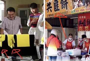 【傳媒】無線電視TVB介紹台灣「共匪餅」 被嘲笑「作反」