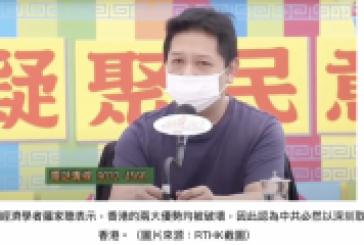 【香港經濟】經濟學者羅家聰:香港兩大優勢被破壞