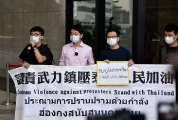 【國際】聲援泰國抗爭者 羅冠聰張崑陽發起聯署