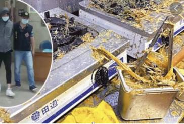 【港人在台灣】4男子向台北「港人黃店」潑雞糞 被法院羈押禁見