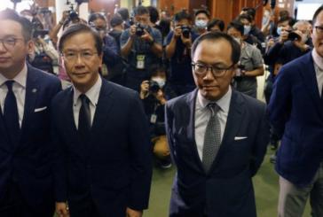 【港府】中共人大決議DQ四名香港泛民主派議員 港府隨即公告生效