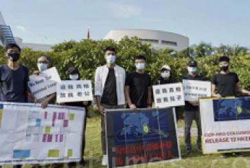 【送中案】12港青被送中 李宇軒妹公開呼籲國際向中共施壓救港人