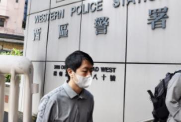 【民主】7名民主派被捕 議員許智峰今西區警署報到時被拘