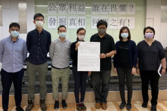 【傳媒】8傳媒工會去信林鄭 促開放查冊 撤蔡玉玲控罪
