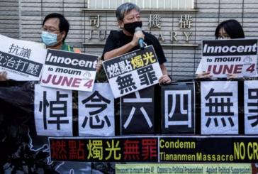 【國安法】北京學者指控支聯會違國安法 李卓人斥是「欲加之罪」