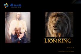 【美國大選】The Lion King (Donald John Trump )  獅子王(唐納·川普)
