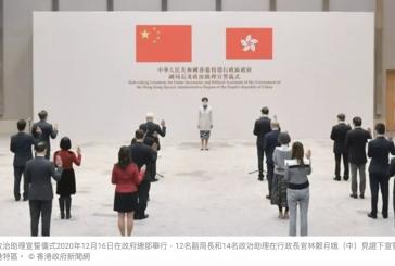 【香港公務員】必須宣誓效忠 大律師轟一言堂
