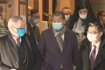 【傳媒】律政司就黎智英保釋提上訴 終院判黎再次羈押監禁