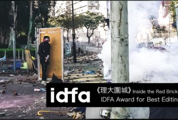 【反送中】《理大圍城》獲國際紀錄片電影節最佳剪接獎