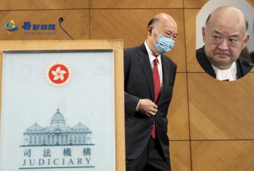 【香港司法】終院首席法官馬道立:三權分立並非政治問題