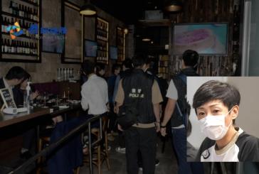 【疫情-檢控案】與酒吧業界開會 前議員陳淑莊被檢控違限聚令
