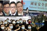 《香港輿論》_《「港區國安法」下53泛民被捕事件》