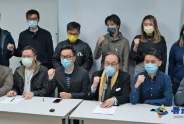 【國安法-大拘捕】民主派:國安處以千警力大抓捕 將香港推向深淵