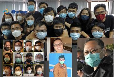 【國安法-大拘捕】繼續逆風而行     53名民主派人士陸續獲保釋